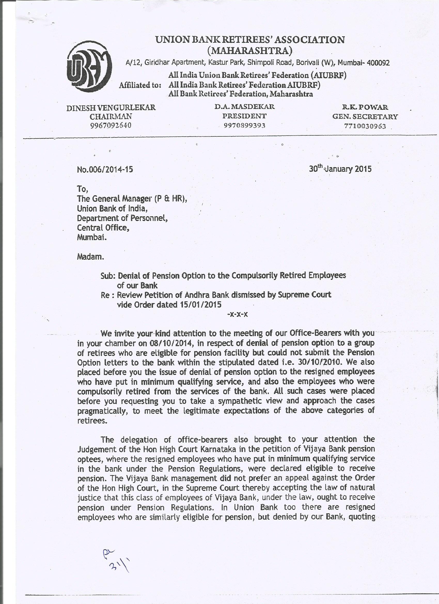 Pension Award Letter Sample